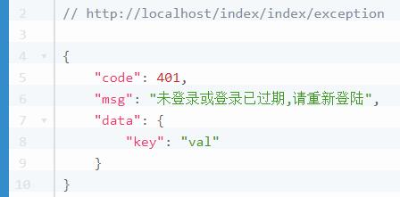 访问index/index/exception