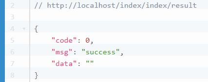 访问index/index/result